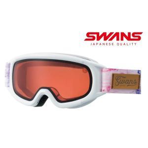 21スワンズSWANSジュニア用[眼鏡使用可]・スキーゴーグル・スノーゴーグル「JUMPIN-DH」ホワイト(5歳〜12歳)|fst