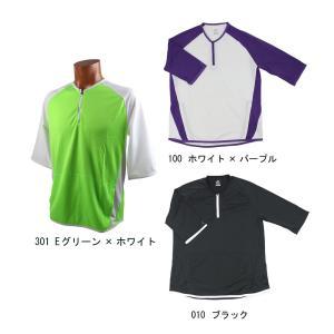 【格安提供!!】ナイキNIKE「L.I.S. DRI-FIT 3/4 Tシャツ 」365725|fst