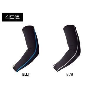 4DM(フォーディーエム)ランニング・サイクル向けアームカバー 腕用 「パフォーマンス アームカバー」4DMC0800|fst