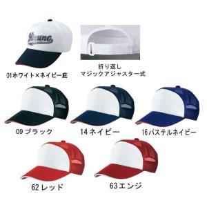 【フルカラーマーク可】ミズノ野球帽子「プラクティスキャップ」52BA301【マーク加工を初回注文9個以上から】 fst