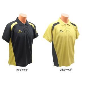 ケルメKELME「ポロシャツ」80912|fst