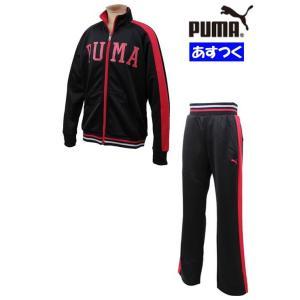 プーマPUMA ガールズトレーニングウエア上下セット「GLトレーニングジャケット・パンツ/ブラック」837827-837828-01|fst
