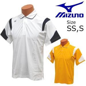 mizuno ミズノメンズ ユニセックス テニス バドミントン ゲームシャツ A75HB-708 fst