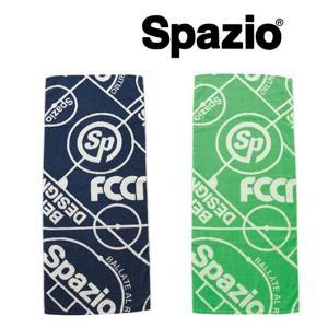 スパッツィオSpazioスポーツタオル「CAMPO TOWEL」AC0067|fst