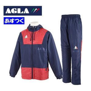アグラーAGLAフットサル「ウィンドブレーカースーツ/ネイビー」AG1098-107|fst