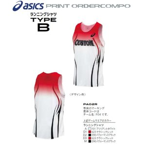 アシックス陸上競技プリントオーダーコンポ「レーシングランニングシャツ タイプB」PA02R|fst