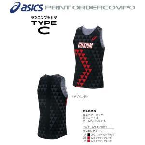 アシックス陸上競技プリントオーダーコンポ「レーシングランニングシャツ タイプC」PA03R|fst