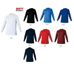 ゼットZETT野球少年用ハイブリットアンダーシャツ「ローネック長袖アンダーシャツ」BO8710J fst
