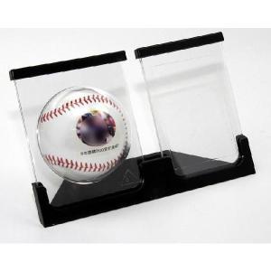 野球用「記念ボール 画像フルカラープリント」ディスプレースタンド付 fst