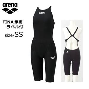 【郵便受けへお届け送料無料】アリーナ arena ジュニア 女性用 競泳 水着《FINA承認ラベル付》「ハーフスパッツオープンバック/小さいサイズ」FAR-0502W|fst