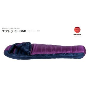 ISUKAイスカ撥水羽毛シュラフ 寝袋「Air Dryght 860(エアドライト 860)」151832|fst
