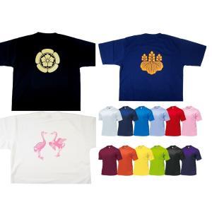 戦国武将シリーズ「家紋入りTシャツ」≪シャツカラーも家紋カラーも豊富でファッショナブル≫一枚から作成、|fst