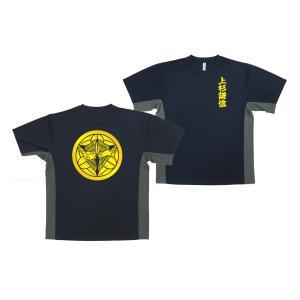 戦国武将シリーズ「家紋入りTシャツ」≪(グリマー)glimmer 4.4オンス00305(ホワイト)≫|fst