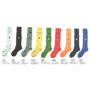 ケルメKELMEフットサル 靴下「STOCKING/ストッキング」KS9107|fst