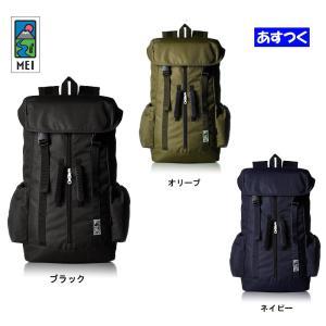 MEI(メイ)  リュックサック・デイパック「ジップラインパックソリッド/ZIPLINE PACK SOLID」MEI161015|fst