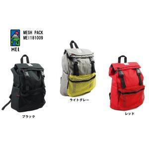 MEI(メイ) バックパック「MESH PACK」MEI181009|fst