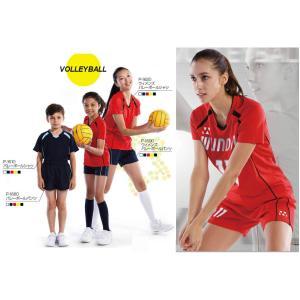 バレーボールユニフォーム「女性用バレーボールシャツ、パンツ」P1620-1690 fst