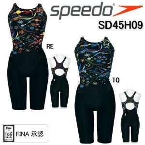【DM便送料無料】スピードspeedo 水泳 レディース競泳用水着《FINA承認モデル》「FLEXシグマW セミ OBニースキン」SD45H09 fst