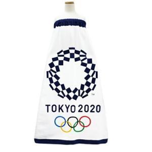 東京2020オリンピックエンブレム、着替え用、巻きタオル「スナップ付きラップタオル」100cm丈|fst