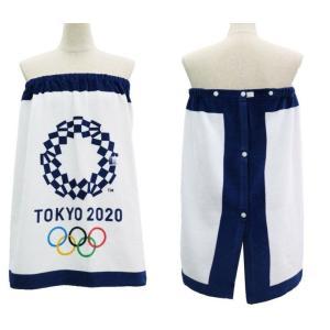 東京2020オリンピックエンブレム、着替え用、巻きタオル「スナップ付きラップタオル」60cm丈|fst