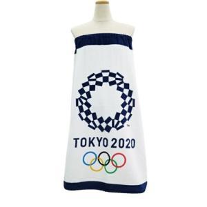 東京2020オリンピックエンブレム、着替え用、巻きタオル「スナップ付きラップタオル」80cm丈|fst