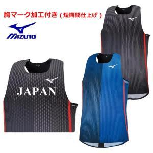 ≪胸マークサービス≫ MIZUNO ミズノ メンズ 陸上 レーシングシャツ U2MA0001|fst