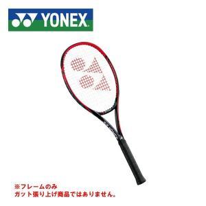 ヨネックスYONEX 硬式用テニスラケット「Vコア エスブイ95(フレームのみ)」VCSV95-726 fst