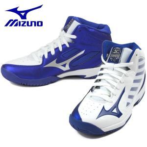 MIZUNO ミズノ ジュニア レディース バスケットボールシューズ「SPEED CHASER スピードチェイサー SL」W1GD176022 fst
