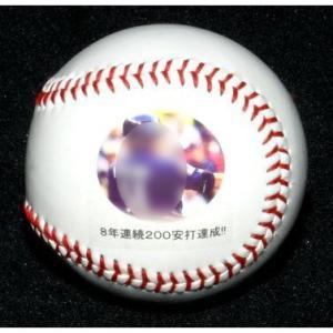 野球用「記念ボール フルカラープリント」