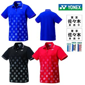★ゼッケン2枚と個人刺繍が無料★ ヨネックス YONEX テニス バドミントン女性用「ゲームシャツ」20501 fst