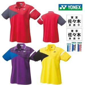 ★ゼッケン2枚と個人刺繍が無料★ ヨネックス YONEX テニス バドミントン女性用「ゲームシャツ」20552 fst