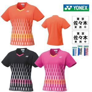 ★1着から大会ゼッケン2枚(フックまたはピンが1セット付)さらに個人刺繍が無料★ ヨネックスYONEXテニス・バドミントン女性用「ゲームシャツ」20553 fst