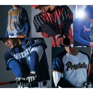 ZETT(ゼット)野球≪メンズ・ジュニア・レディース≫「昇華プリントオーダーユニフォーム」(胸マーク、背番、胸番、左右袖マーク付き) fst