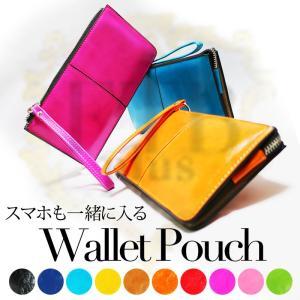 送料無料 長財布 Wallet Pouch 大容量 可愛い 厚み プレゼント 財布 ギフト ウォレット かわいい 大人 カード 小銭入れ 選べる10色 LP-006|ftb-plus