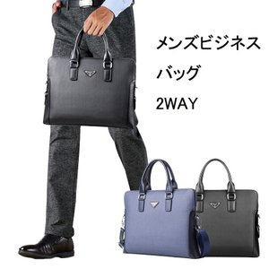 ビジネスバッグ/ 2WAY(手持ち・肩掛け) 軽量  通勤に 高品質「MB-001」|ftb-plus