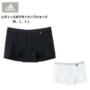 【AP1162】アディダス ボクサーショーツ レディース ショーツ パンツ adidas レディース 中学生 高校生  ジュニア ボクサーパンツ ftk-2