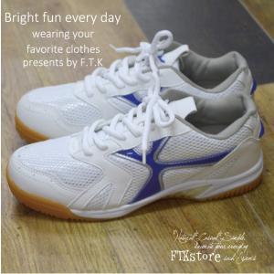 教育シューズ PK-X3 体育館シューズ 上靴 学校用 運動靴 靴 小学生 中学生 運動用 シューズ|ftk-2