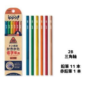 【Tombow】ippo! 低学年用かきかた鉛筆 三角軸 三角鉛筆 こども 夏休み 宿題 1ダース 赤鉛筆付き 小学生 幼稚園 年長 宿題 文房具 プレゼント ギフト 持ちやすい ftk-2