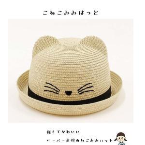 こねこみみはっと 子供用 帽子 ぼうし ねこみみハット ペーパーハット  かわいい 暑さ対策 熱中症対策 こども ネコ|ftk-2