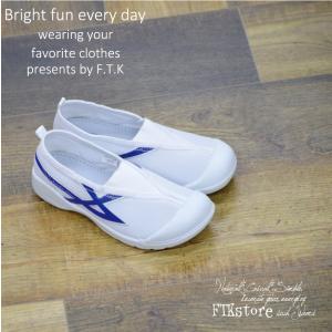 教育シューズ エース 軽量 メッシュ素材 学校 上履き 屋内 シューズ 体育館 シューズ 上靴|ftk-2