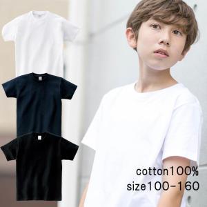 Tシャツ キッズ 半袖 綿100% 体育服 体操着 白 小学生 制服 通販 学生服 シャツ 運動着 通学用 小学生 学校用 通販 安い 小学生用 学校用 入学 買い替え|ftk-2
