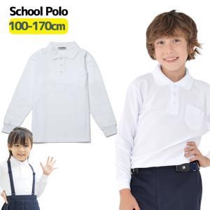 通園通学におすすめ!! 白色無地の【長袖】ポロシャツです。  素材:ポリエステル70% 綿30% 生...