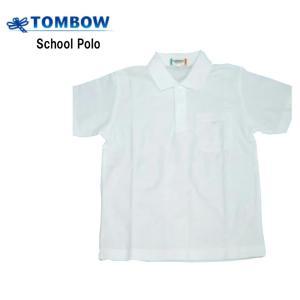 トンボ学生服 小学生ポロシャツ 半袖男女兼用スクールシャツ 特価 白 通学 小学生 学校用 ポロシャツ 半袖 学生服 学生服  頑丈 シワにならない|ftk-2