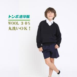 学生服メーカートンボのスクールセーターです。  ●定番の紺色 ●薄くてあったかウール30%!! ●丸...