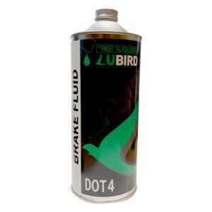 LUBIRD/ルバード BRAKE FLUID/ブレーキフルード(DOT4) 【1L缶】|ftk-oil-products