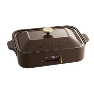 BRUNO(ブルーノ) コンパクトホットプレート ブラウン BOE021-BR|ftk-tsutayaelectrics