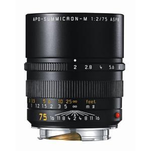 Leica (ライカ) アポ・ズミクロンM f2/75mm ASPH. (ライカMマウント)|ftk-tsutayaelectrics