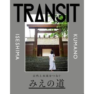 【イベント参加券】『TRANSIT 45号』発売記念トークイベント|ftk-tsutayaelectrics|02