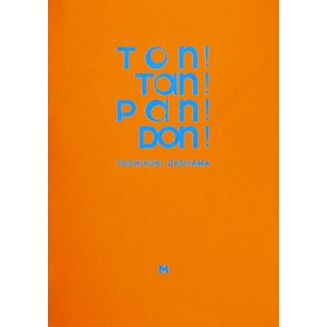 Ton! Tan! Pan! Don!|ftk-tsutayaelectrics