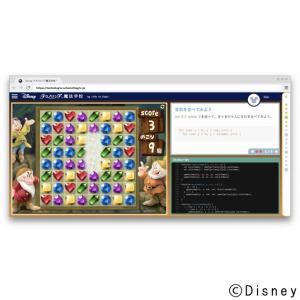 ディズニー・プログラミング学習教材「テクノロジア魔法学校」|ftk-tsutayaelectrics|05